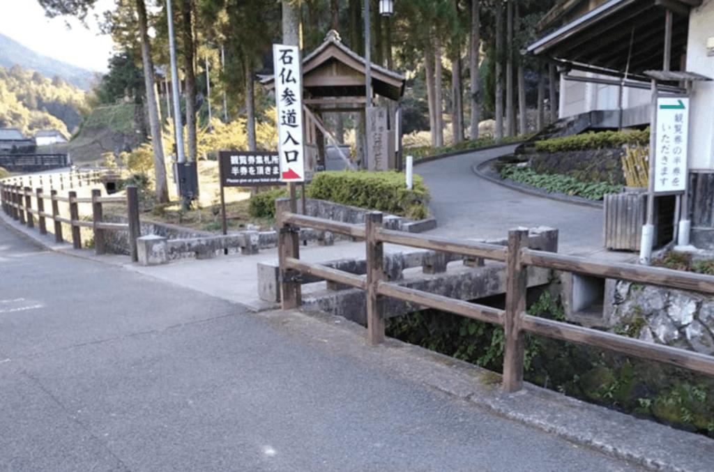 臼杵石仏入口はこちらです