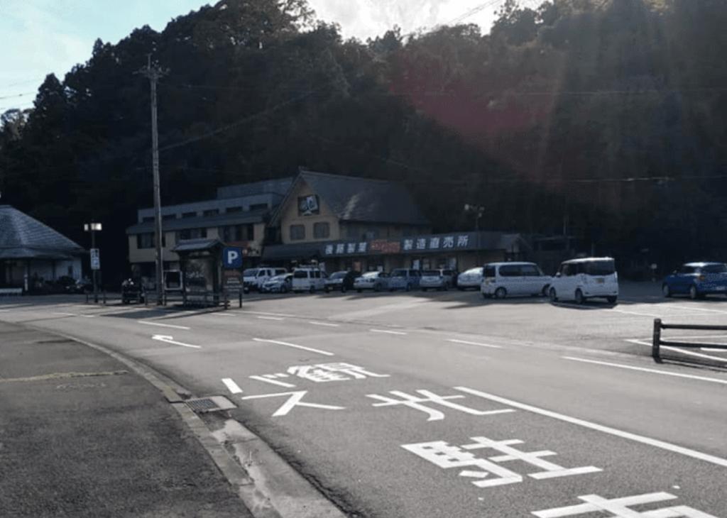 臼杵石仏駐車場