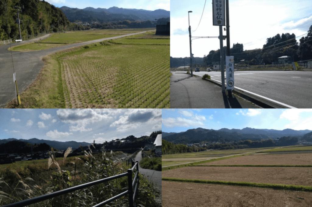 臼杵市:のどかな景色☆